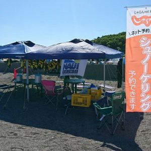 千葉県館山市の沖ノ島ビーチで営業開始|体験ダイビングなら沖ノ島ダイビングサービスマリンスノー