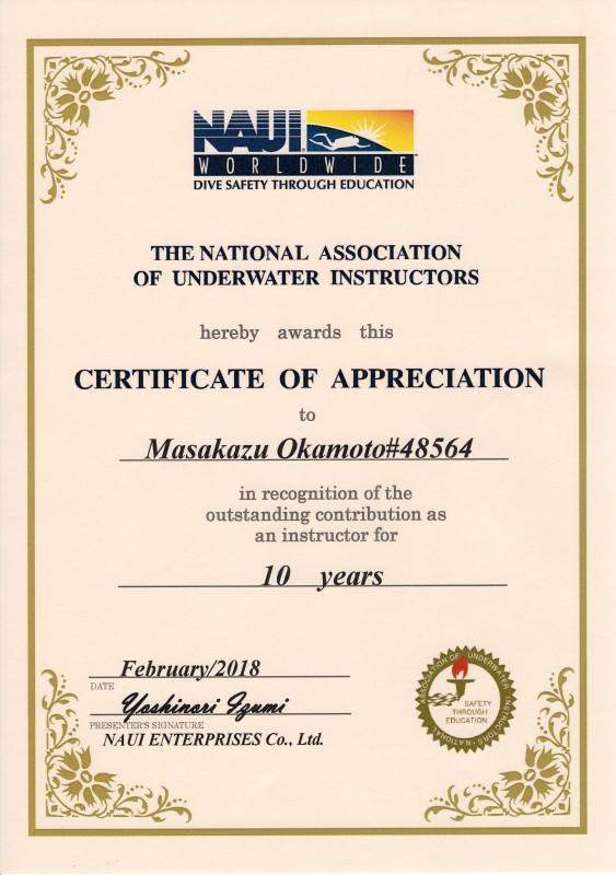 NAUIからインストラクター10年表彰が届きました!!